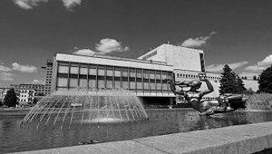 Днепропетровский Академический Театр Оперы и Балета статья