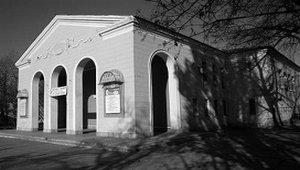 Донецкий академический областной театр кукол статья
