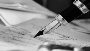 Статьи на заказ в литературной студии Ямбус
