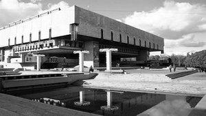Харьковский национальный академический театр оперы и балета им. Н. В. Лысенко