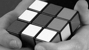 Число бога кубика Рубика