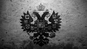 Малоизвестные факты о Российской империи