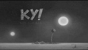 Мультфильм «Ку! Кин-дза-дза»