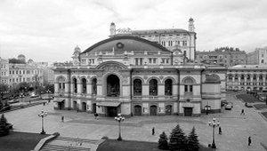 Киевский Национальный академический театр оперы и балета Украины им.. Шевченко