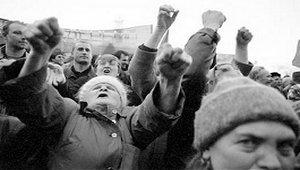 Будет ли народный бунт?