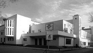 Крымско-татарский академический музыкально-драматический театр
