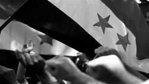 Сирия будет атакована 4 сентября!