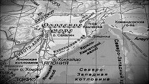 Россия претендует на Охотское море!