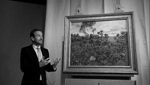 Найдена неизвестная картина Ван Гога