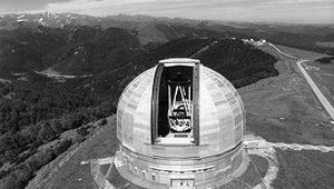 Обсерватория в Николаеве будет включена в список ЮНЕСКО