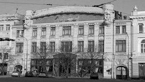 Харьковский академический государственный театр кукол статья