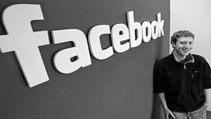 Зачем нужен Facebook?