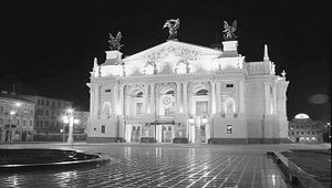 Львовский национальный академический театр оперы и балета им. Соломии Крушельницкой