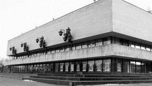 Сумской театр драмы и музыкальной комедии им. Щепкина