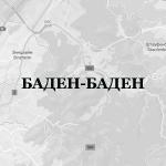 Баден-Баден — новый алгоритм от Яндекса начал действовать!
