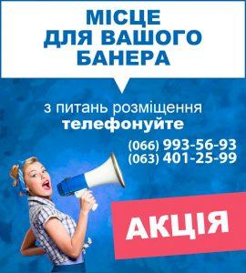 банерна реклама